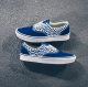 Vans ComfyCush Era (Tear Check) True Blue
