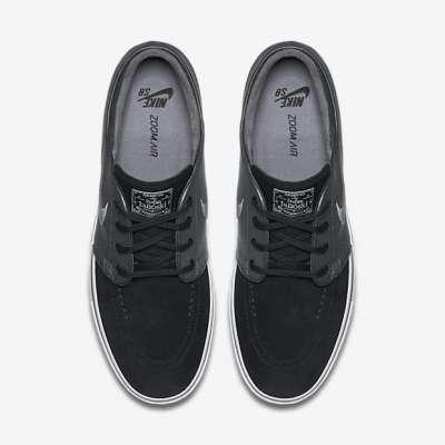 Nike SB Stefan Janoski Black/Light Graphite