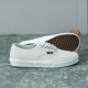 Vans Authentic (Leather) Blanc de blanc/Potting Soil